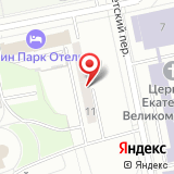 ООО Прайм-1С-Екатеринбург