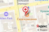 Схема проезда до компании Студия Т в Екатеринбурге