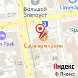 Екатеринбург-ТВ