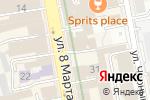 Схема проезда до компании Биплан в Екатеринбурге