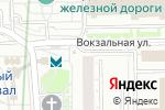 Схема проезда до компании Нейва в Екатеринбурге