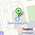 Местоположение компании Турист
