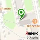 Местоположение компании Концепт