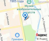 """Бравокислород, """"Кислородная Империя"""" ООО"""