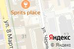 Схема проезда до компании М-АСТЕРС в Екатеринбурге