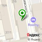 Местоположение компании УралСАПР