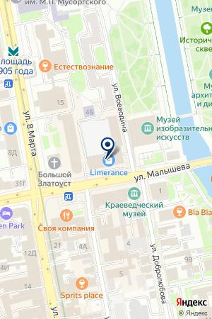 МАГАЗИН ESCADA (ЭСКАДА) на карте Екатеринбурга