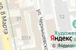 Схема проезда до компании Близнецы в Екатеринбурге