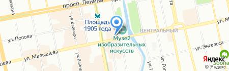 A`toi на карте Екатеринбурга