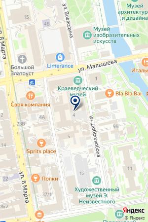 Прокуратураг. Екатеринбурга на карте Екатеринбурга