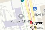 Схема проезда до компании Snatap в Екатеринбурге