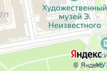 Схема проезда до компании Городские цветы в Екатеринбурге