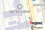 Схема проезда до компании Уральский государственный экономический университет в Екатеринбурге