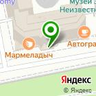 Местоположение компании 4Motion