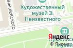 Схема проезда до компании English Lab в Екатеринбурге