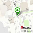 Местоположение компании ООО Туристическая компания ЛОЦМАН (ООО ТК ЛОЦМАН)