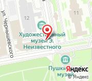 Уральская школа креатива