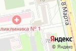 Схема проезда до компании МЕДЦЕНТРПРО в Екатеринбурге