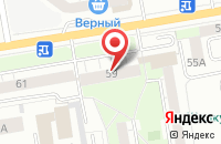 Схема проезда до компании Компания Фаворит в Екатеринбурге