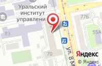 Схема проезда до компании Уральский Снабженец в Екатеринбурге