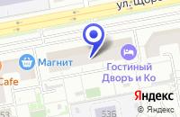Схема проезда до компании САЛОН САНТЕХНИКИ И НАПОЛЬНЫХ ПОКРЫТИЙ КОНЦЕПТ в Екатеринбурге