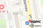 Схема проезда до компании БИНБАНК, ПАО в Екатеринбурге