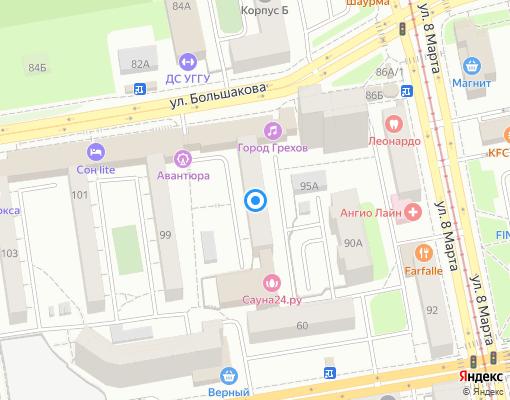 Товарищество собственников жилья «Большакова, 97» на карте Екатеринбурга