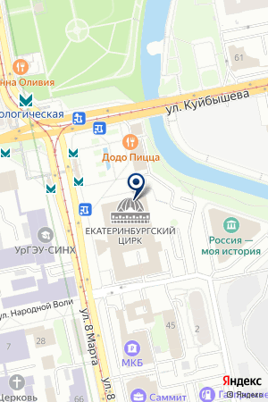 Екатеринбургский государственный цирк на карте Екатеринбурга