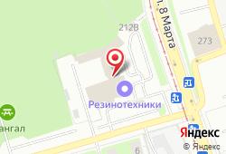 Томография в Екатеринбурге - улица 8 Марта, д. 212: запись на МРТ, стоимость услуг, отзывы