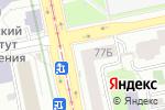 Схема проезда до компании Плюс+ в Екатеринбурге