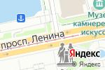 Схема проезда до компании Карусель в Екатеринбурге