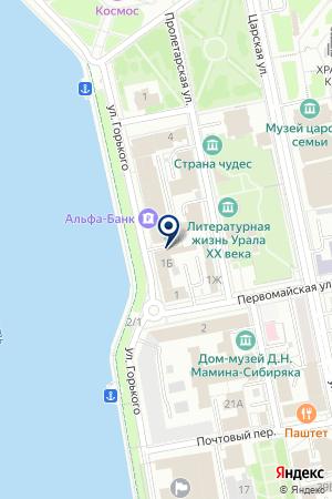 АГЕНТСТВО НЕДВИЖИМОСТИ ПЛОТИНКА на карте Екатеринбурга