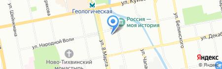 Апис Тревел на карте Екатеринбурга