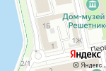 Схема проезда до компании BEAT/овка в Екатеринбурге
