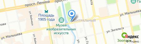 Банкомат Нордеа Банк на карте Екатеринбурга