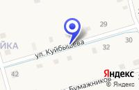 Схема проезда до компании МАГАЗИН НОВЫЙ в Новой Ляле