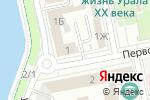 Схема проезда до компании Стрекоза в Екатеринбурге