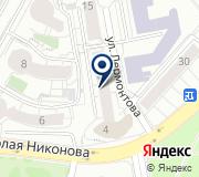 Всероссийское общество слепых, Свердловская областная организация
