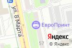 Схема проезда до компании АннА в Екатеринбурге