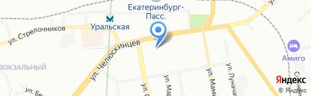 Сам себе целитель на карте Екатеринбурга
