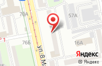 Схема проезда до компании Элита в Екатеринбурге