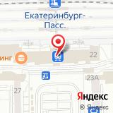 ООО Урал-экспресс