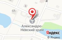 Схема проезда до компании Храм во имя святого благоверного князя Александра Невского в Балтыме
