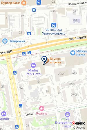 Мон Плезир на карте Екатеринбурга