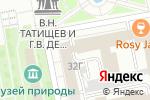 Схема проезда до компании Оранжевое Солнце в Екатеринбурге