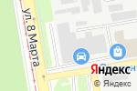 Схема проезда до компании Механика в Екатеринбурге