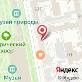 ООО ПРОМ ТРЕЙД
