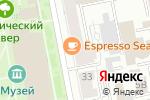 Схема проезда до компании Карта Мира в Екатеринбурге