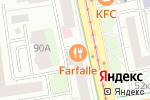 Схема проезда до компании Farfalle в Екатеринбурге