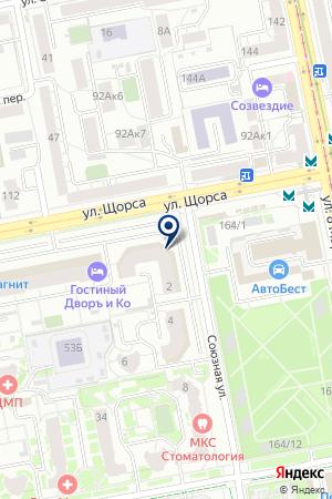 8575ca911 REXFILL, Екатеринбург — Одежда и обувь для спортсменов на ул. Союзная, 2